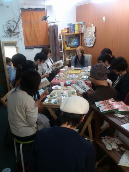 マンガ座談会3