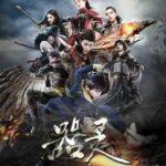 中国でアクション女優をやってる爱莉ちゃんが吸い玉をうけてくれました♪