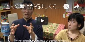 動画サムネ1